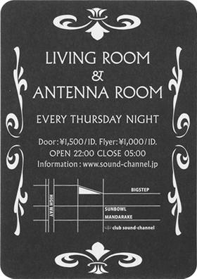Vinyl7records blog living room antena every thursday for Living room channel 7