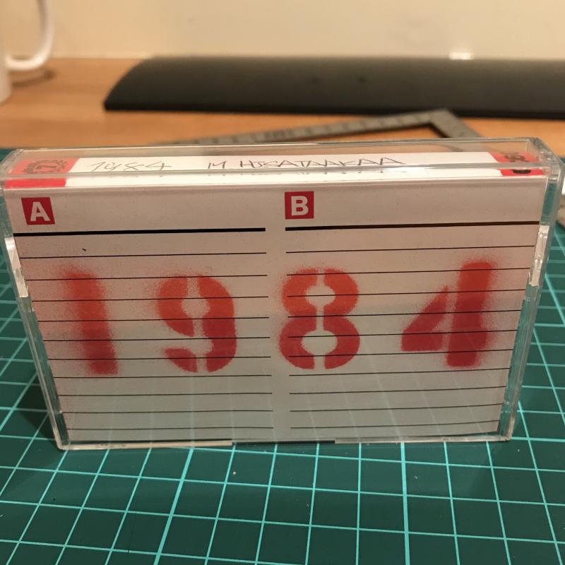 V.A.:1984