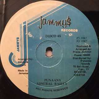 ADMIRAL BAILEY:PUNAANY(LABEL SIDE-A)