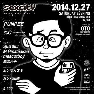 Sexcity2014tokyo_ura